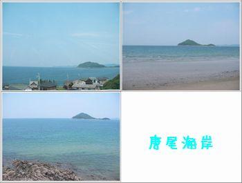 海統合.jpg