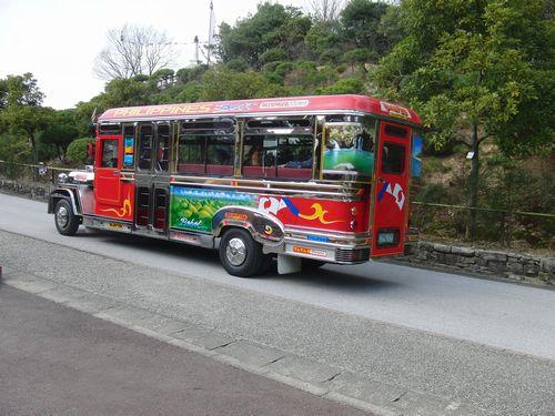 CIMG5440.JPG
