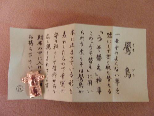 CIMG5777.JPG