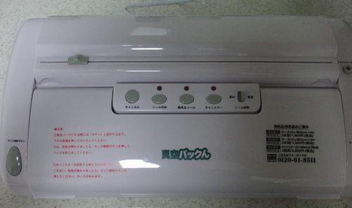 CIMG8539.JPG